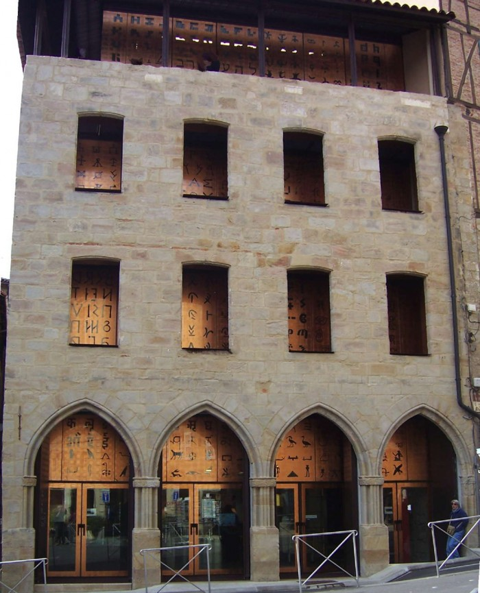 Facade_musee_champollion_figeac